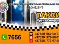 18813155_1946707355355296_3404797466232188707_n