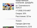 Screenshot_20180916-171147_ BonusLite