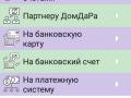 Screenshot_20180916-171227_ BonusLite