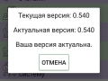 Screenshot_20180916-171257_ BonusLite