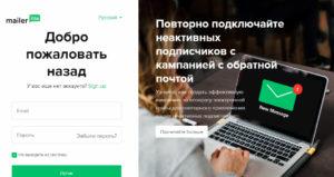 Новое бизнес направление в России