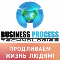 Business Process Technologies