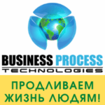 Business Process Technologies