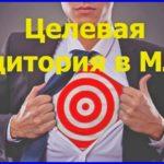 Мечта идиота-как не надо работать в сетевом MLM