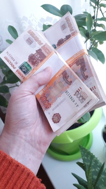 Деньги - лишь четвертый шаг